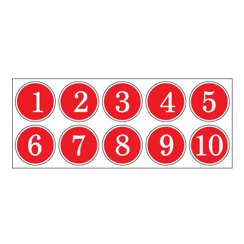 번호판(1~200)빨강