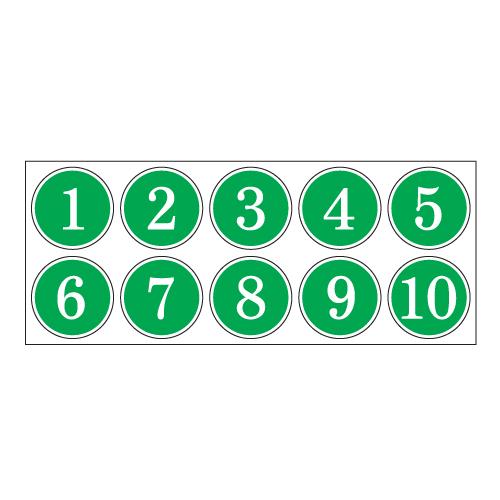 번호판(1~200)초록
