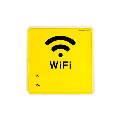 WiFi(시스템)