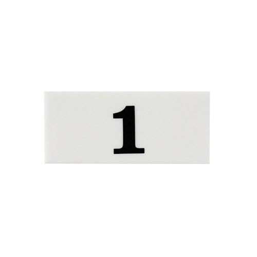 번호판(사각)
