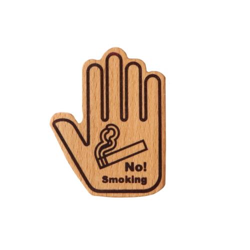 No smoking(손)=단종