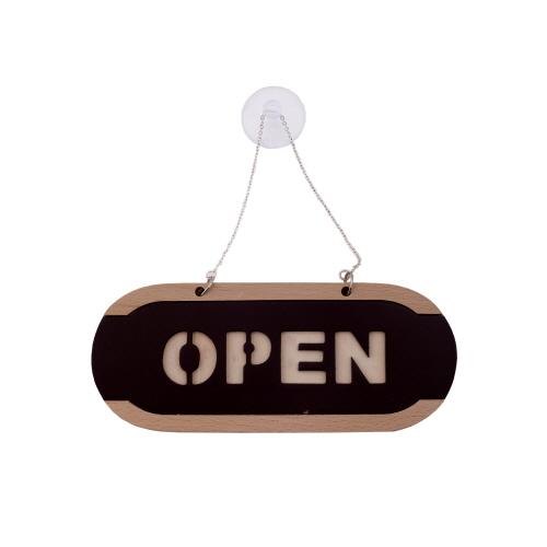 OPEN/CLOSED(우드)소