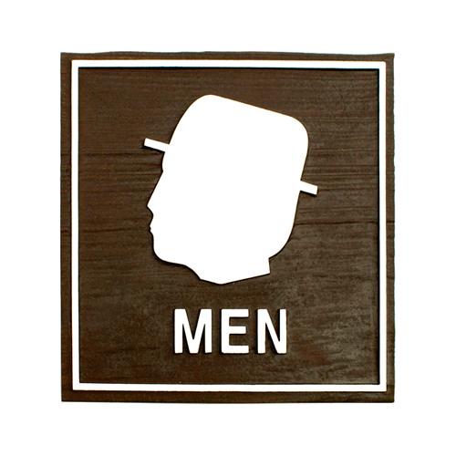 MEN(우드사인)=단종