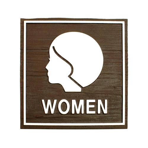 WOMEN(우드사인)=단종