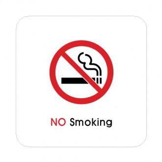 금연NOSMOKING(몰딩)