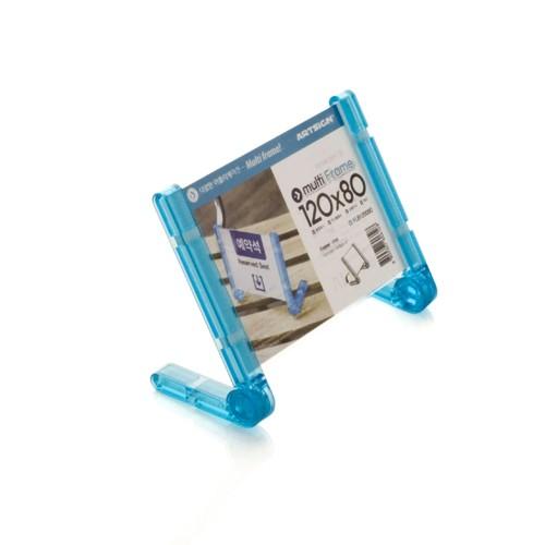멀티프레임(단면)파랑 120x80