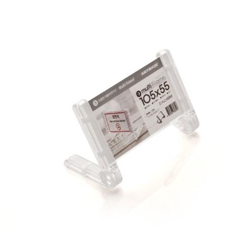 멀티프레임(단면)투명 105x055