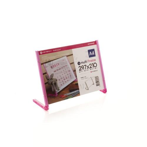 멀티프레임(단면/가로/분홍)A4
