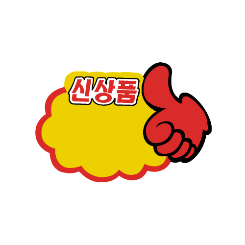 4049쇼카드(엄지손/신상품)/5개입